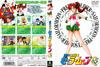 Sailor-moon-japanese-dvd-05