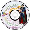 Sailor-moon-japanese-dvd-07c