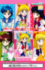 Sailor-moon-30th-anniversary-carddass-09