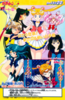 Sailor-moon-30th-anniversary-carddass-10