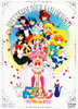 Sailor-moon-japan-movie-box-01