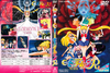 Sailor-moon-japan-movie-box-04
