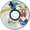 Sailor-moon-japan-movie-box-06