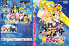 Sailor-moon-japan-movie-box-07