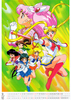 Sailor-moon-supers-1996-calendar-06