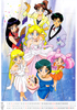 Sailor-moon-supers-1996-calendar-07