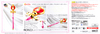 Sailormoon-spiral-heart-moon-rod-proplica-02