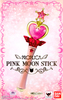 Sailormoon-pink-moon-stick-proplica-01