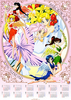 Sailor-moon-store-poster-calendar