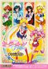 Sailor-moon-namja-town-menu-01