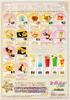Sailor-moon-namja-town-menu-02