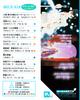 Sailor-moon-novel-vol-2-02
