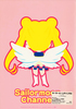 Sailor-moon-channel-notebook-02