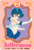Sailor-moon-omajinai-card-02