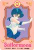 Sailor-moon-omajinai-card-02
