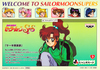 Sailor-moon-supers-banpresto-jumbo-set2-07b