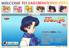 Sailor-moon-supers-banpresto-jumbo-set2-12b