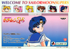 Sailor-moon-supers-banpresto-jumbo-set2-13b