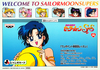 Sailor-moon-supers-banpresto-jumbo-set2-14b