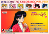 Sailor-moon-supers-banpresto-jumbo-set2-15b