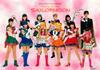 Sailor-moon-seramyu-shitajiki-01b