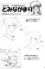 Sailor-moon-soldier-iv-46