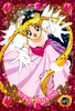 Sailor-moon-world-ex4-01