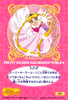 Sailor-moon-world-ex4-01b