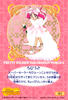 Sailor-moon-world-ex4-02b