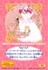 Sailor-moon-world-ex4-02b