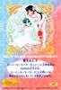 Sailor-moon-world-ex4-03b