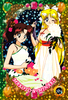 Sailor-moon-world-ex4-04