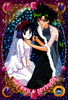 Sailor-moon-world-ex4-06