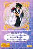 Sailor-moon-world-ex4-06b
