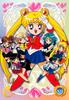 Sailor-moon-world-ex4-39