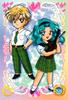 Sailor-moon-world-ex4-40