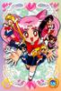 Sailor-moon-world-ex4-42