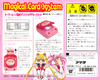 Sailor-moon-magical-card-system-reader-02