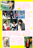 Toei-hero-max-vol7-05
