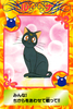 Fantasy-magical-heart-rod-card-04