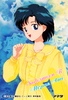 Sailor-moon-pp6-02b
