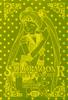 Sailor-moon-pp6-08