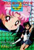 Sailor-moon-pp6-14