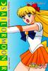 Sailor-moon-pp6-18