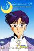Sailor-moon-pp6-27
