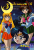 Sailor-moon-pp6-31