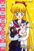 Sailor-moon-pp6-34