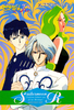 Sailor-moon-pp6-37