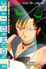 Sailor-moon-pp6-38