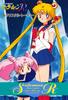 Sailor-moon-pp6-41